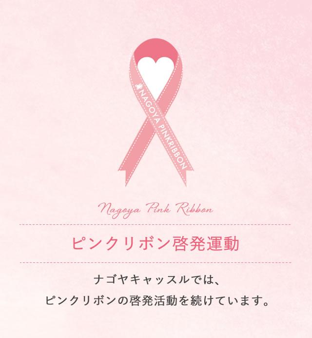 リボン ピンク